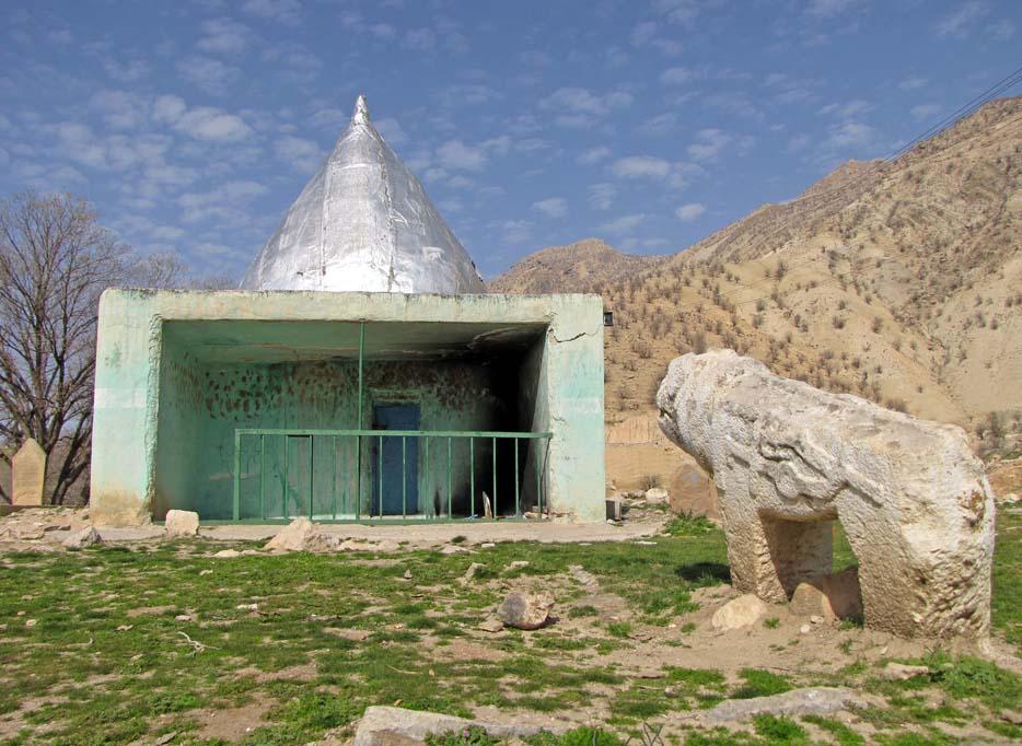 گورستان